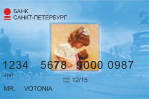"""Оплата картами """"Детская"""" и """"Дошкольная"""" в интернет-магазине """"ВотОнЯ"""""""