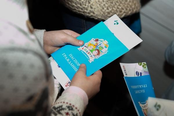 """Скидки для детей в """"КидБурге"""" летом 2015, Москва - акция для вечерних посетителей города профессий"""