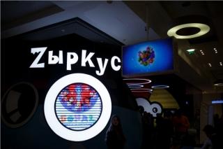 Скидки 50% на квесты для детей и взрослых: летняя акция от мультиплекса Roomquest на Кутузовском, Москва